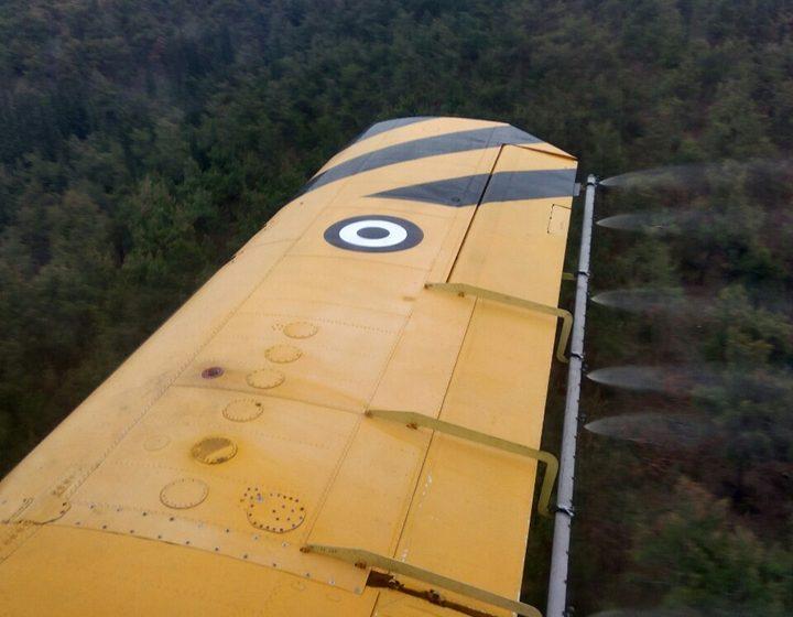 Ολοκλήρωση αεροψεκασμών στο Περιαστικό Δάσος Θεσσαλονίκης (Σέιχ Σου)