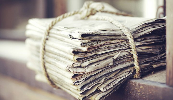 Ανακοίνωση του Συντονιστή ΑΔΜΘ σχετικά με δημοσιεύματα περί λύσης της Δ.Ε.Κ.ΠΟ.Τ.Α. Δράμας